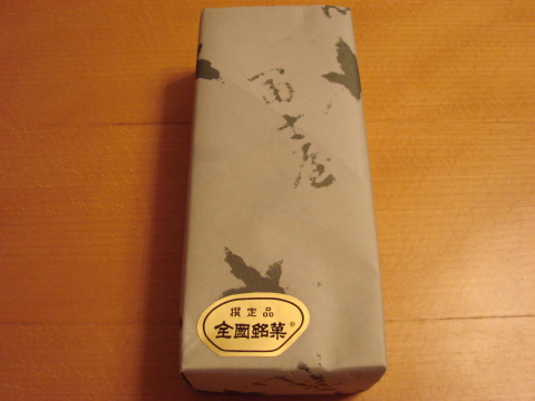DSC07466.JPG