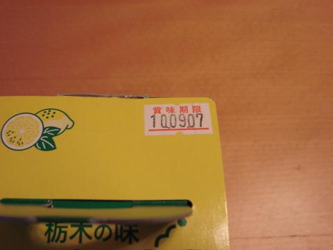 DSC07539.JPG